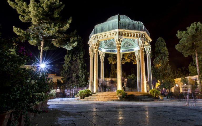حسابداری در شیراز