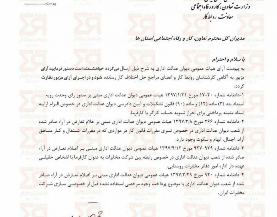 ویرا حساب عصر نوین موسسه خدمات تخصصی حسابداری در شیراز و فارس و جنوب کشور